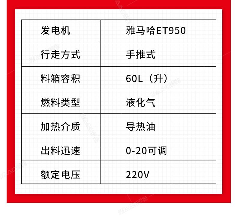 60升沥青灌缝机_12.jpg